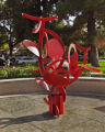 Sculpture at the entrance of the Honnold Mudd Library, Claremont University Consortium