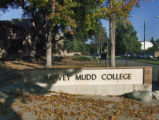 South Entrance, Harvey Mudd College