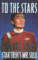 George Takei interview, 1994 October
