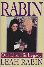 Leah Rabin interview, 1997 March