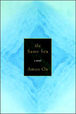 Amos Oz interview