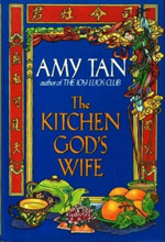 Amy Tan interview, 1991 July