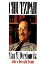 Alan Dershowitz interview, 1991 May