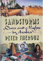 Peter Theroux interview, 1990 July