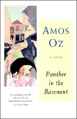 Amos Oz interview, 1997