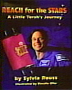 Sylvia A. Rouss interview, 2004 May