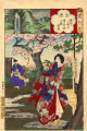 No. 48 Sagami, Flowers of Yokayama, Princess Terute and Oguri Hangan
