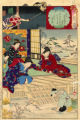 Edo, snow on Narihira Bridge in Honjo, courtesans of the Arimaya, Clamselle