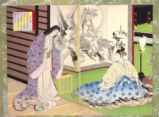 Wife of Kusunoki Masashige