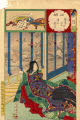Yamashiro, snow at the Imperial Palace, Lady Sei Shonagon