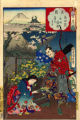 Musashi, flowers of Takada, ota Dokan and Yamabuki no koji