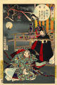 Kyoto, moon over the Imperial Palace, Minister of the Left Yorinaga, Lady Sh