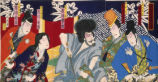 Kabuki theater poster:  escape of Kagekiyo
