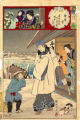 Edo; snow at Yanagibashi, Takasaki Beian (in reality Nezumi Kozo) and the
