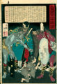 Zennojo, a filial child from Shinano Province, dreams of his father's crimes in a former life and...