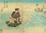The Picture of the homecoming of Urashima Taro's son from the dragon's palace