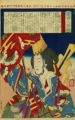 No. 6, the courtesan Imamurasaki of Kinbei Daikoku dancing Imayo