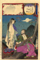 Owari Province; moon at Miyaji Mountain, Taisei Daijin Moronaga and Suijin