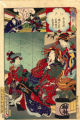 Edo, flowers of Yoshiwara, the Courtesan Katsuragi, Fuwa Banzaemon and Nagoya