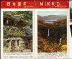 Nikko color photography